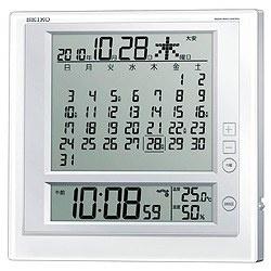 セイコーSEIKO掛け置き兼用時計【マンスリーカレンダー】白パールSQ422W[電波自動受信機能有][SQ422W]