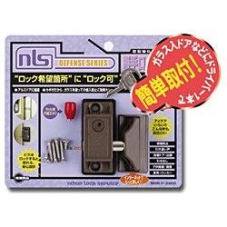 日本ロックサービスnihonlockserviceインサイドロックブロンズDS-1N-2U[DS1N2U]