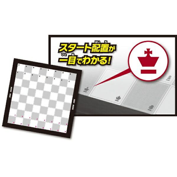 ビバリーBEVERLYマスターチェス[人気ゲーム1202]