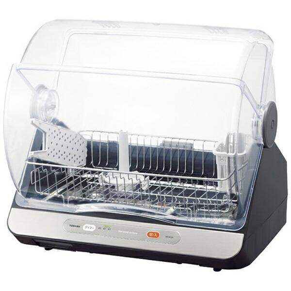 東芝TOSHIBA食器乾燥機ブルーブラックVD-B10S[6人用][VDB10S]