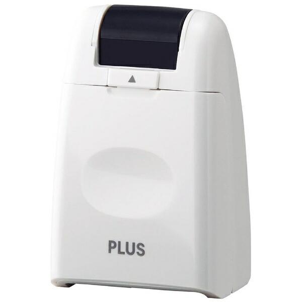 プラスPLUS個人情報保護スタンプ「ローラーケシポン」(レギュラーサイズ26mm幅・ホワイト)IS-500CM-BWH[IS500CMB]