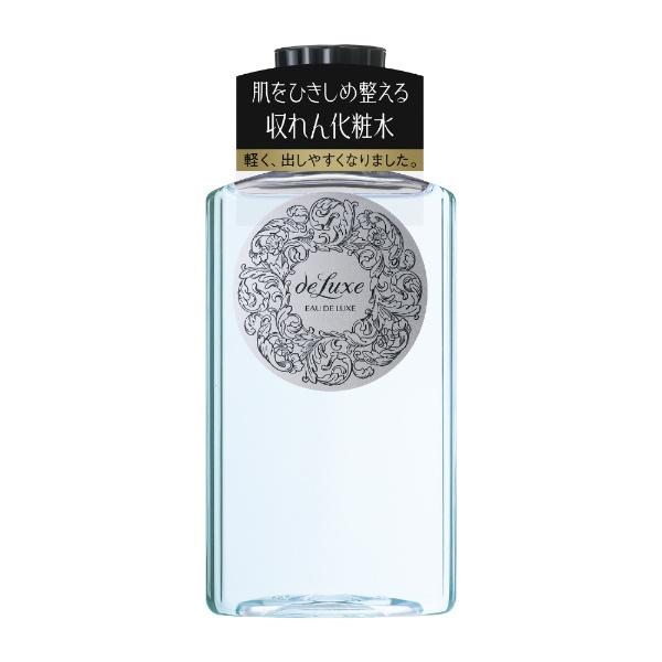 資生堂shiseidodeluxe(ドルックス)オードルックス(アストリンゼントマイルド)N(150mL)【wtcool】