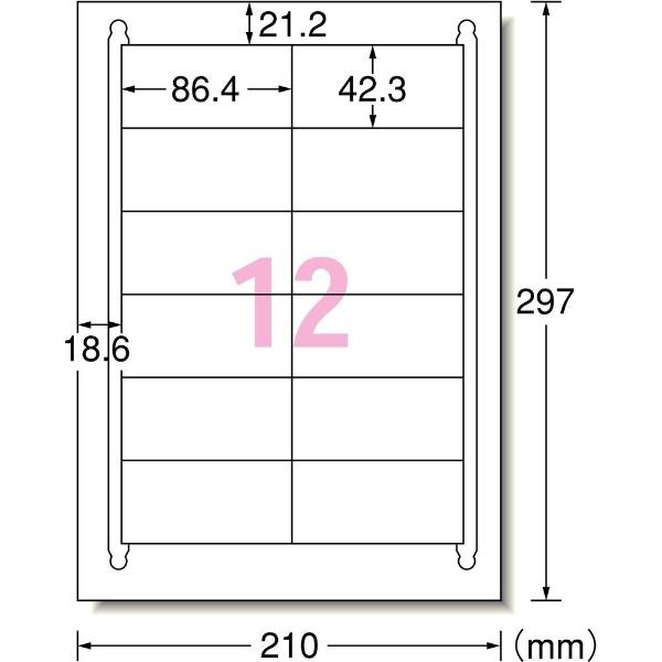 エーワンA-oneラベルシールプリンタ兼用2列×6段ホワイト75212[A4/20シート/12面/マット]【aoneC2009】