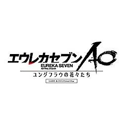 バンダイナムコエンターテインメントBANDAINAMCOEntertainmentエウレカセブンAO-ユングフラウの花々たち-GAME&OVAHybridDisc初回限定生産版【PS3】