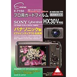 エツミETSUMI液晶保護フィルム(ソニーサイバーショットHX30V専用)E-7150[E7150プロヨウガードフィルムH]