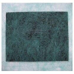 東芝TOSHIBA【除湿乾燥機用】脱臭フィルターRAD-F011[RADF011]