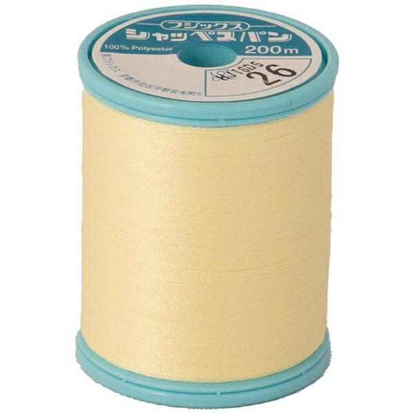 フジックスFUJIXシャッペスパンミシン糸[60番/200m]60-200M-26