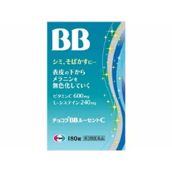 【第3類医薬品】チョコラBBルーセントC(180錠)〔ビタミン剤〕【rb_pcp】エーザイEisai