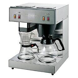 カリタKalita業務用コーヒーマシンKW-17[KW17]