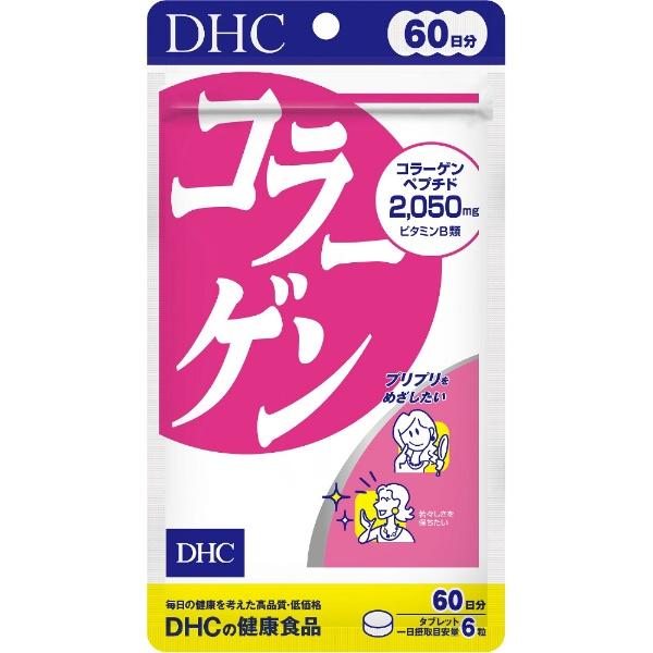 DHCディーエイチシーDHC(ディーエイチシー)コラーゲン60日分(360粒)〔栄養補助食品〕【rb_pcp】