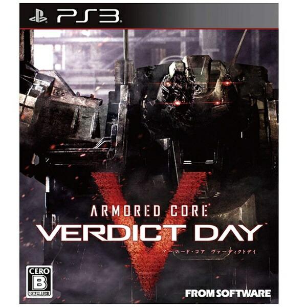 フロムソフトウェアARMOREDCOREVERDICTDAY(アーマード・コアヴァーディクトデイ)通常版【PS3ゲームソフト】
