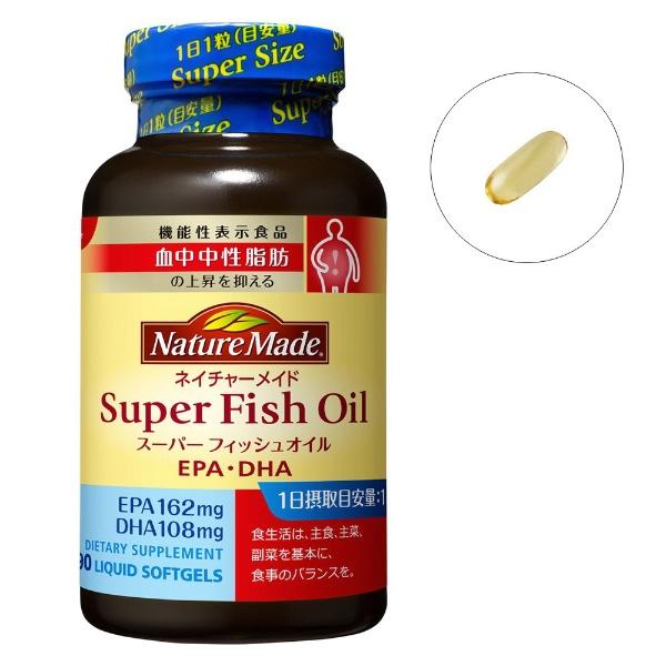 大塚製薬OtsukaNatureMade(ネイチャーメイド)スーパーフィッシュオイル(EPA/DHA)(90粒)【rb_pcp】