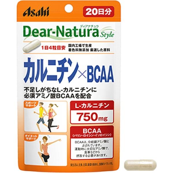 アサヒグループ食品AsahiGroupFoodsDear-Natura(ディアナチュラ)ディアナチュラスタイルカルニチン×BCAA(80粒)〔栄養補助食品〕【wtcool】