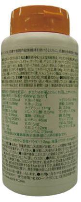 アサヒグループ食品AsahiGroupFoodsDear-Natura(ディアナチュラ)29アミノマルチビタミン&ミネラル(150粒)〔栄養補助食品〕【wtcool】