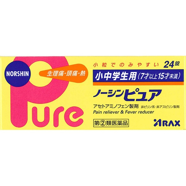 【第(2)類医薬品】小中学生用ノーシンピュア(24錠)〔鎮痛剤〕アラクスARAX