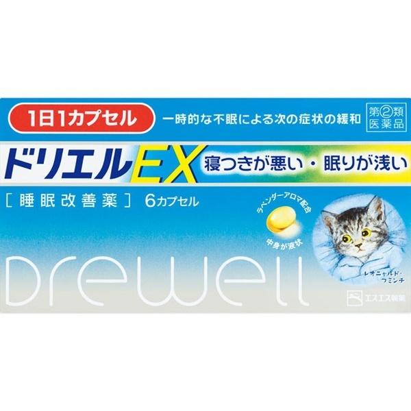 【第(2)類医薬品】ドリエルEX(6カプセル)〔催眠鎮静剤〕エスエス製薬SSP