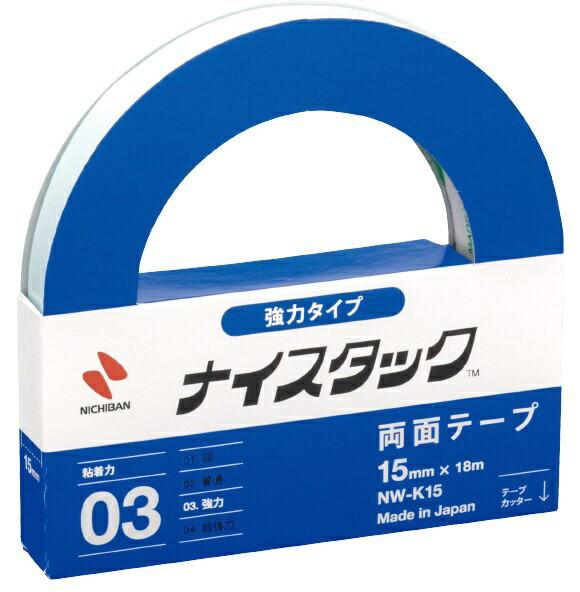 ニチバンNICHIBAN[両面テープ]ナイスタック強力タイプ(サイズ:15mm×18m)NW-K15[NWK15]