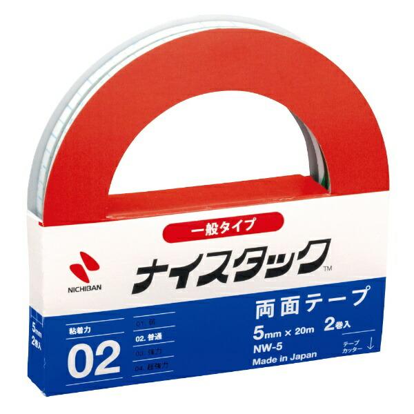 ニチバンNICHIBAN[両面テープ]ナイスタック一般タイプ(サイズ:5mm×20m)NW-5[NW5]