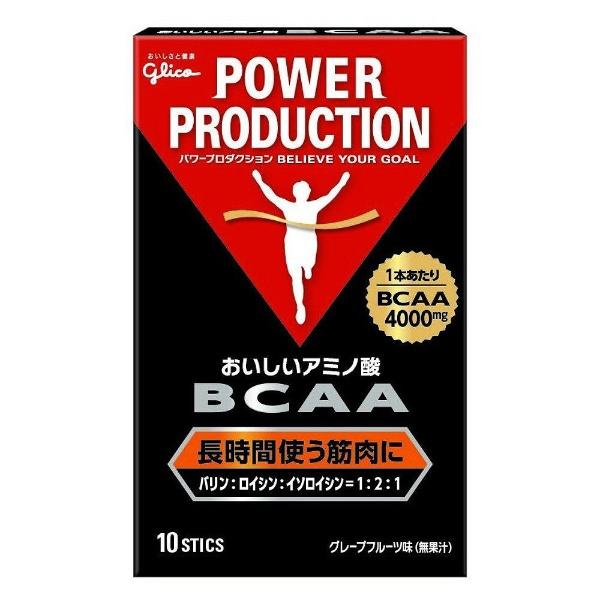 グリコGLICOグリコパワープロダクションおいしいアミノ酸BCAAスティックパウダー【グレープフルーツ風味/4.4g×10本】