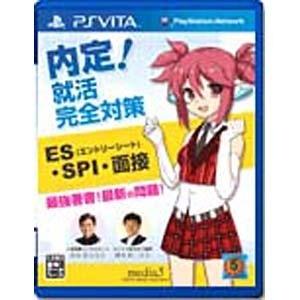 メディアファイブmedia5内定!就活完全対策ES・SPI・面接【PSVitaゲームソフト】