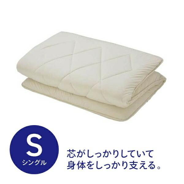 生毛工房UMOKOBO羊毛硬綿敷ふとんシングルサイズ(100×210cm/ナチュラル)【日本製】
