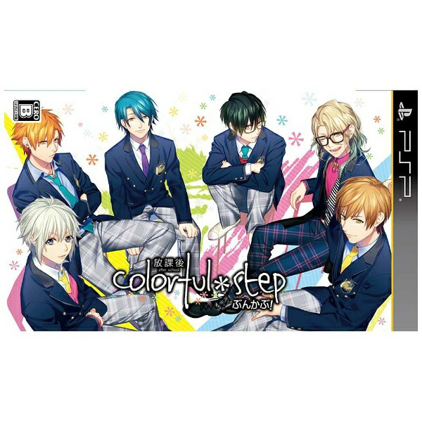 HONEYBEE放課後colorful*step〜ぶんかぶ!〜通常版【PSPゲームソフト】
