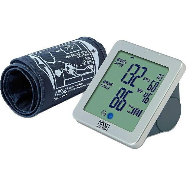 日本精密測器NISSEI【ビックカメラグループオリジナル】上腕式デジタル血圧計DSK-1051Jシルバー[DSK1051J]【point_rb】