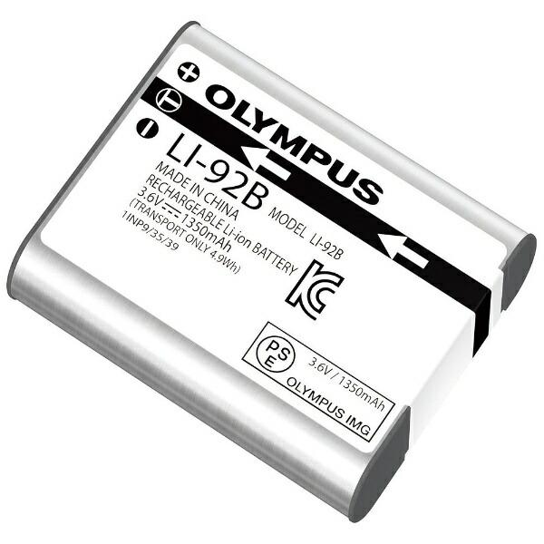 オリンパスOLYMPUSリチウムイオン充電池LI-92B[LI92B]