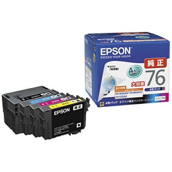 【送料無料】エプソンEPSONIC4CL76純正プリンターインク4色パック(大容量)