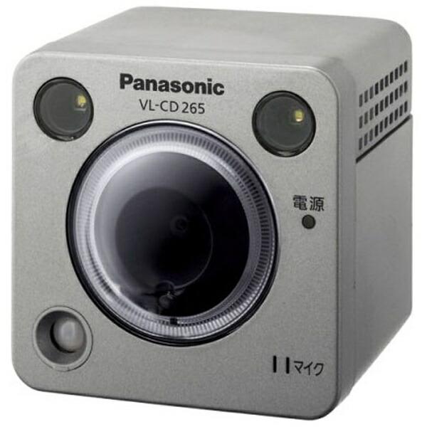 パナソニックPanasonic【屋外タイプ】センサーカメラVL-CD265[VLCD265]panasonic