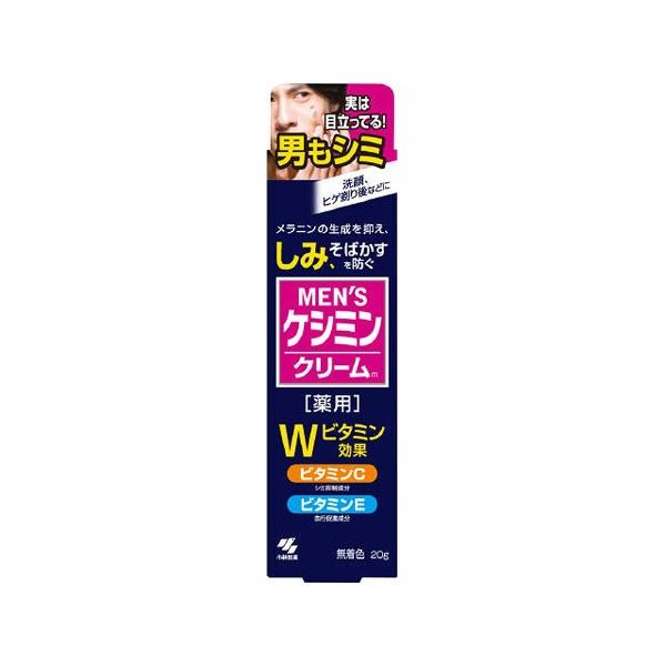 小林製薬Kobayashi薬用メンズケシミンクリーム(20g)【rb_pcp】