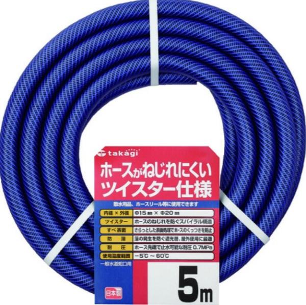 タカギtakagiガーデンツイスター15×205m[PH02015NB005TTM]