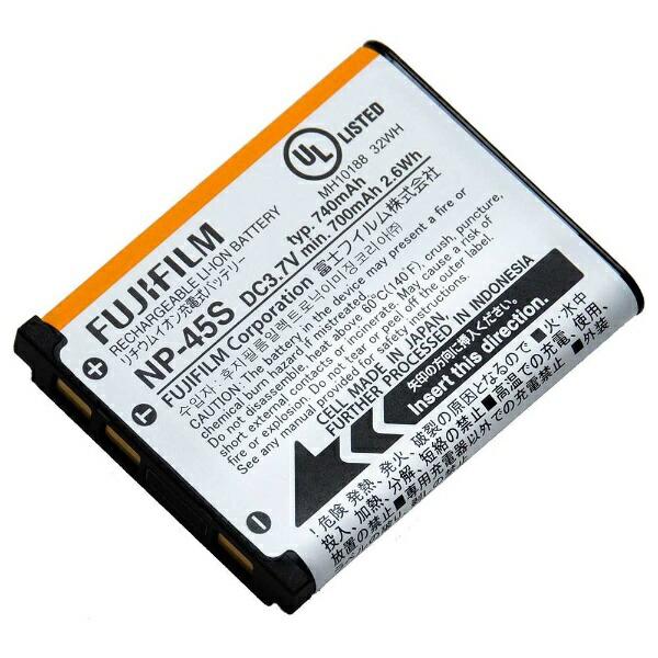 富士フイルムFUJIFILM充電式バッテリーNP-45S[FNP45S]
