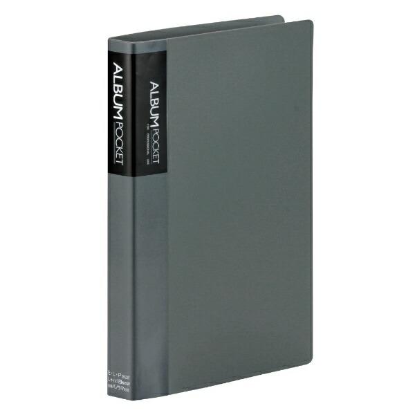 セキセイSEKISEIカケルアルバム(差替式/グレー)XD-120LP[XD120LP]
