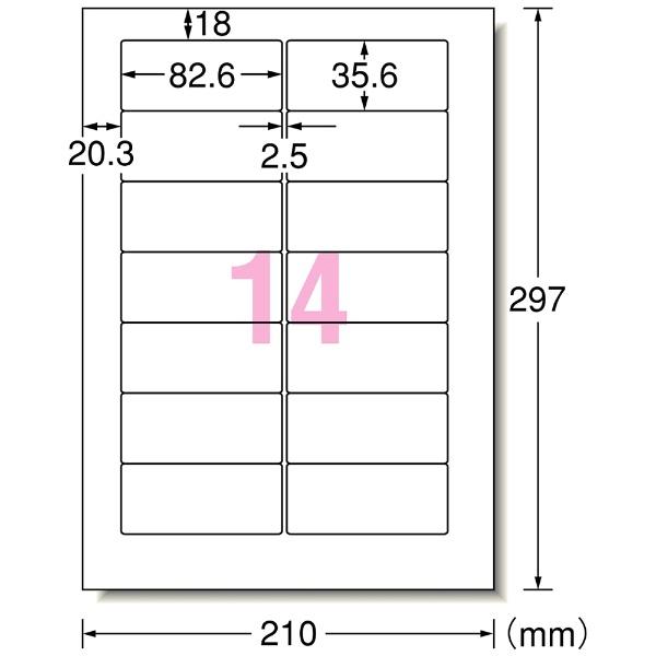 エーワンA-oneパソコンプリンタ&ワープロラベル〜RICOHリポートシリーズタイプ〜ホワイト28726[A4/500シート/14面/マット][宛名シール]