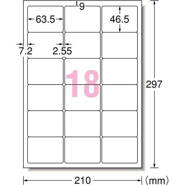 エーワンA-oneラベルシールインクジェット四辺余白付・角丸ホワイト28860[A4/500シート/18面/マット][宛名シール]