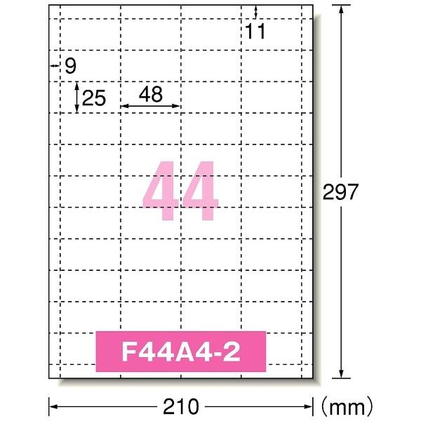 エーワンA-oneマルチカード小さいサイズ(A4サイズ・44面・10シート)白無地51161【aoneC2009】