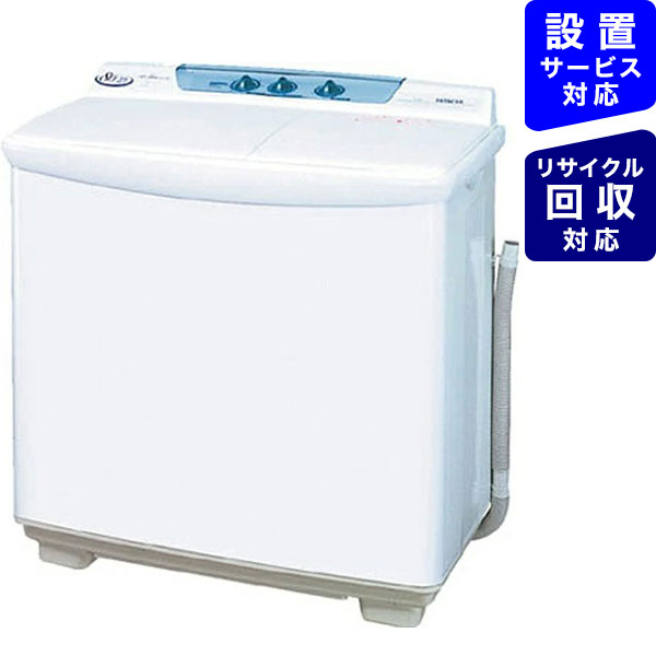 日立HITACHI2槽式洗濯機青空ホワイトPS-80S-W[洗濯8.0kg/乾燥機能無/上開き][洗濯機8kgPS80S]