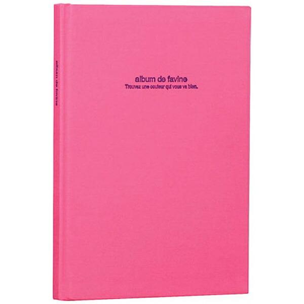 ナカバヤシNakabayashi100年台紙アルバム/ドゥファビネ(B5サイズ/ブック式フリーアルバム/ピンク)アH-B5B-141-P[アHB5B141P]