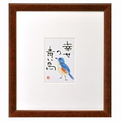 ハクバHAKUBA木製額縁色紙額SG-01(L判/ブラウン)FW-SG-01BR[SG01]