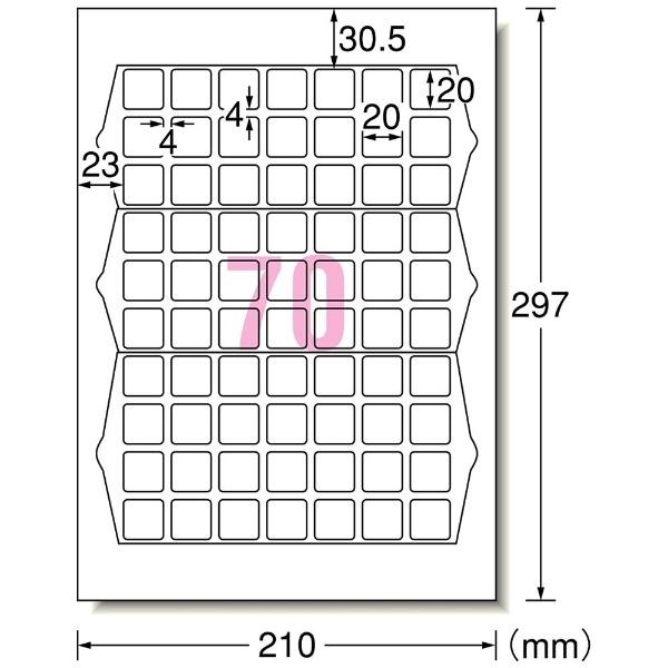 エーワンA-oneマルチプリンタラベルQRコード用ホワイト31555[A4/20シート/70面/マット]【rb_mmme】