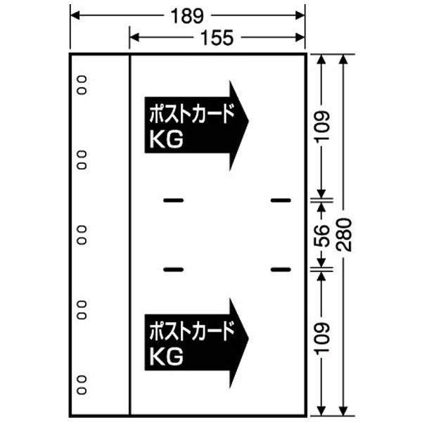 セキセイSEKISEIアルバムリフィル(クリーム)AL-5KG-52[AL5KG52]
