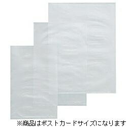 ハクバHAKUBAショーレックス袋(ポストカードサイズ/30枚入り)P-S1-PC[ショーレックスブクロPC]