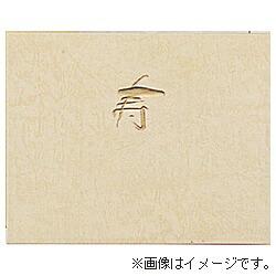 ハクバHAKUBA婚礼用台紙「No.22」(2Lカビネ/タテ)622058