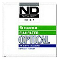 富士フイルムFUJIFILM光量調節用フィルターND3.07.5×7.5[ND30]