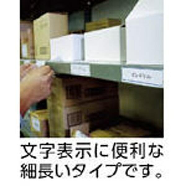エーワンA-oneインクジェットプリンタ用手作りサインラベルホワイト31085[A4/4シート/6面/光沢]【aoneC2009】