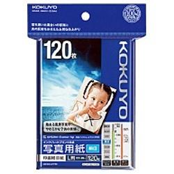 コクヨKOKUYOインクジェットプリンター用写真用紙印画紙原紙絹目(L判・120枚)KJ-F12L-120[KJF12L120]【wtcomo】