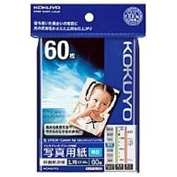 コクヨKOKUYOインクジェットプリンター用写真用紙印画紙原紙絹目(L判・60枚)KJ-F12L-60[KJF12L60]【wtcomo】