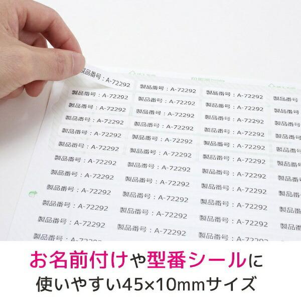 エーワンA-oneラベルシールプリンタ兼用ホワイト72150[A4/10シート/150面/マット]【rb_mmme】