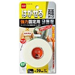 ニトムズNitomsはがせる両面テープ強力固定用(厚手)15×2T3950
